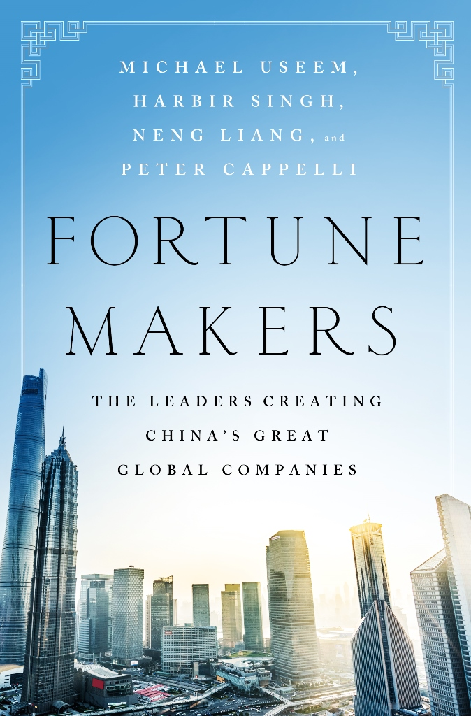 Fortune Makers Cover Image